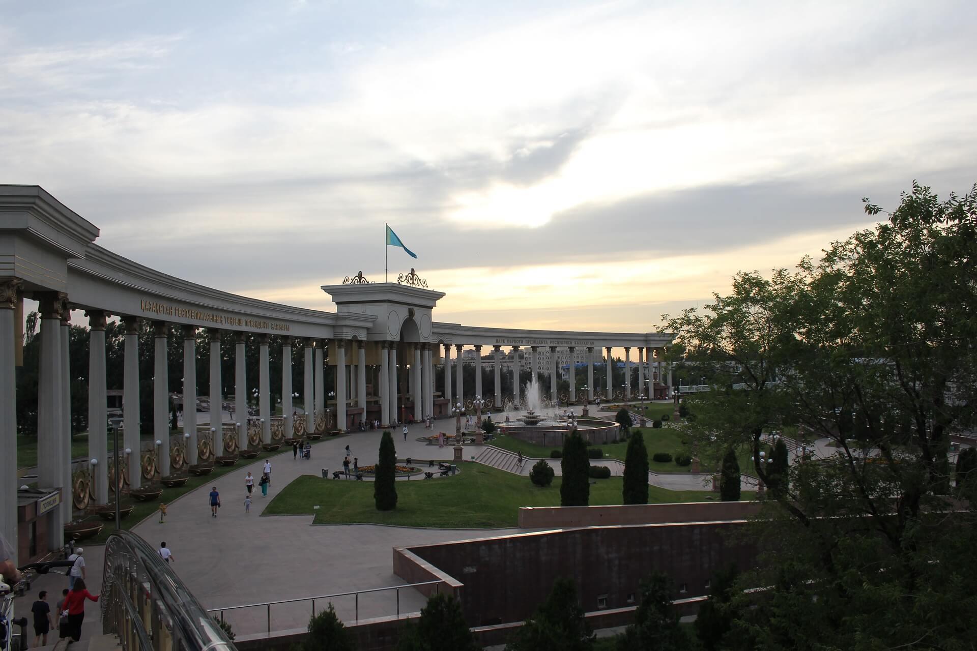Direktflüge und Billigflüge ab Frankfurt nach Almaty