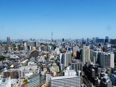 Direktflug Tokio Sightseeing: 8 Highlights die kostenlos sind! Jetzt lesen >>