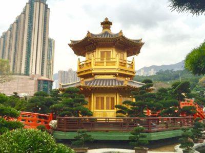 Chi Lin Nonnenkloster und Nan Lian Garten