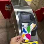 MRT Easy Card