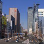 Billige Direktflüge nach Nagoya
