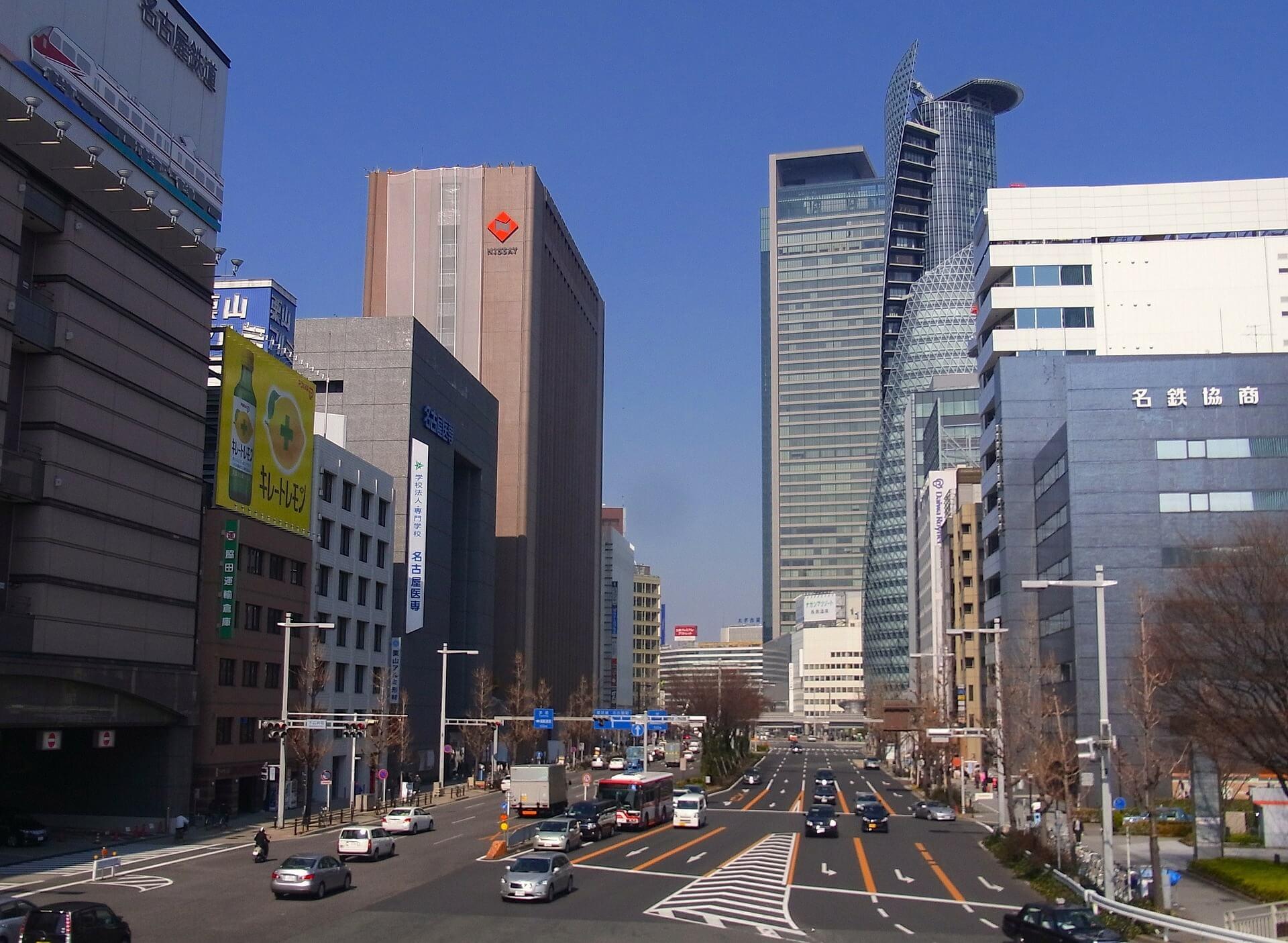 Direktflüge und Billigflüge nach Nagoya