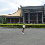 Sun-Yat-Sen-Gedächtsnishalle